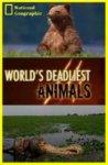 самые опасные животные мира