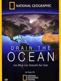 Осушить океан: Глубокое погружение