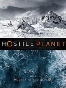 Враждебная планета