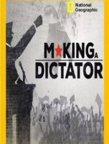Откуда берутся диктаторы